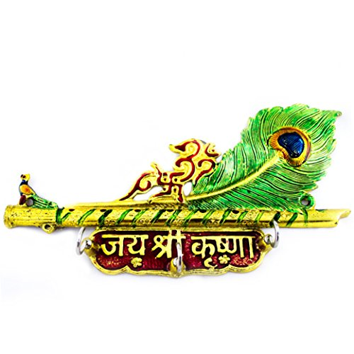 The Holy Mart Designer hook set by Gold Plated Peacock Key holder | Tie holder by The Holy Mart