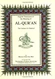 Image of English Translation of the Meaning of Al-Qur'an: The Guidance for Mankind