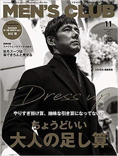 MEN'S CLUB雑誌