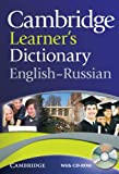 Cambridge Learner's Dictionary English-Russian with CD-ROM, , 0521181976