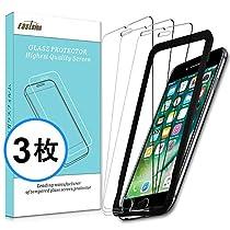 iphone8 ガラスフィルム iphone7 用 強化ガラス液晶保護フィルム 3年間の保証【3枚セット】【ガイド枠付き】【日本製素材旭硝子製】iPhone 8/7/6/6s用