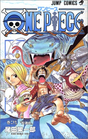 ONE PIECE 29 (ジャンプ・コミックス)