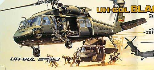 Academy 1/35 Sikorsky Uh-60l Blackhawk # 2192