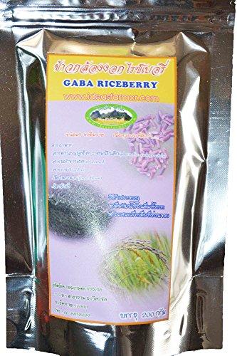 GABA Riceberry Pack de 5 sortes de boisson