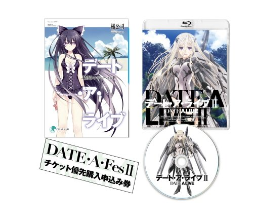 Date a Live2 2 [Blu-ray]