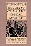 Forgotten Traditions in Ancient Chinese Medicine, Hsu Ta-chun, 0912111240