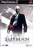 ヒットマン : サイレントアサシン【CEROレーティング「Z」】