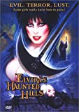 Elvira's Haunted Hills [Reino Unido] [DVD]