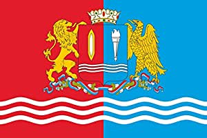 magFlags Medium Flag Ivanovo Oblast | landscape flag | 0.96m² | 10sqft | 80x120cm | 2.5x4ft - 100% Made in Germany - long lasting outdoor flag