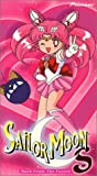 Sailor Moon S - Back from the Future (Vol. 5, TV Version) [VHS]