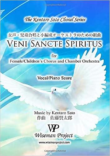 for Female//Childrens Chorus and Chamber Orchestra Veni Sancte Spiritus