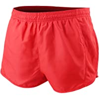 "Heren Sport 1""Elite Split Rennen Shorts met Kant Mesh Paneel Sneldrogend Lichtgewicht Polyester"