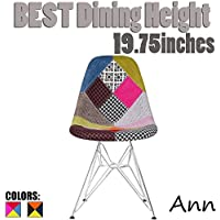 2xhome - Multicolor – Modern Upholstered Eames Style Side Fabric Chair Patchwork Multi-pattern Eiffel Wire Base Dining Room Chair No arm