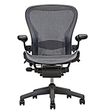 Herman Miller Aeron Executive Office Chair-Size B-Fully Adjustable Arms-lumbar Support Open Box