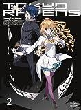 Animation - Tokyo Ravens Vol.2 [Japan LTD DVD] GNBA-2242