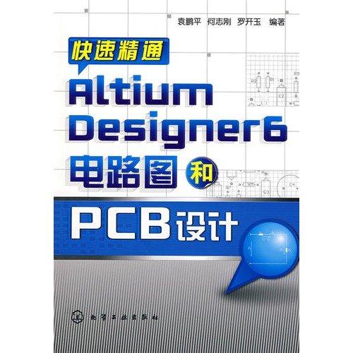altium-designer-6-proficient-quickly-and-pcb-schematic-design