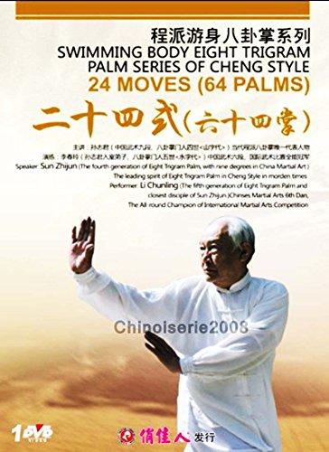 Cheng Style bagua Series Ba Gua 24 Moves (64 Palms) by Sun Zhijun DVD