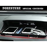 ■FO089■Forester フォレスター ラバースマホ 小物収納トレイ