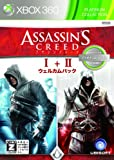 Assassin's Creed I+II Welcome Pack (Platinum Collection) [Japan Import]
