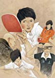 Animation - Pingpong Standard Box (3DVDS) [Japan DVD] ANSB-6281