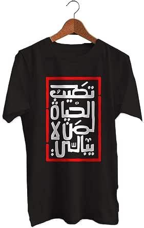 Black T-shirt Arabic typography design - Men