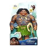 Disney Moana Swing n Sounds Maui