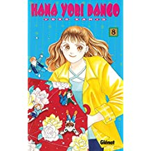 Hana Yori Dango - Tome 08 (French Edition)