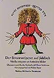 img - for Der Struwwelpeter auf jiddisch. Pinye Shtroykop. book / textbook / text book