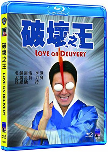 Love On Delivery (Region Free Blu-ray) (English Subtitled) Remastered