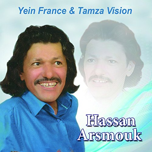 music hassan arsmouk mp3