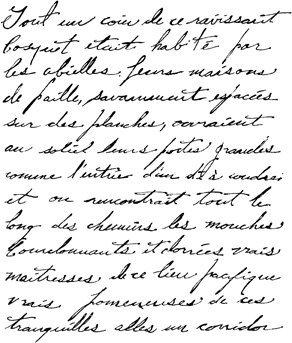 Motivbild Stempel Brief Von Frankreich 00600442 A Amazonde