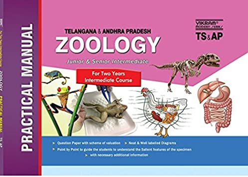 buy ts ap zoology e m i ii practical manual book online at rh amazon in Zoology Cartoon Zoology Cute