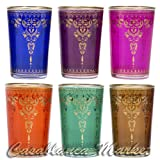 New Morjana Gold Mix Tea Glasses thumbnail