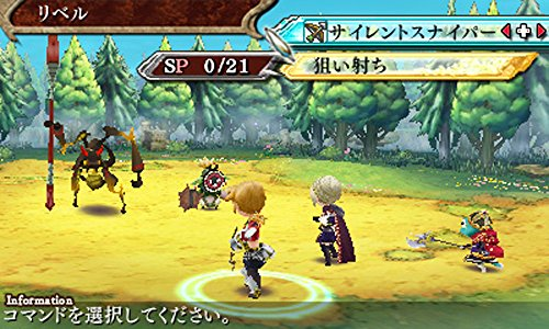 The Legend of Legacy for Nintendo 3DS (Japan Import)