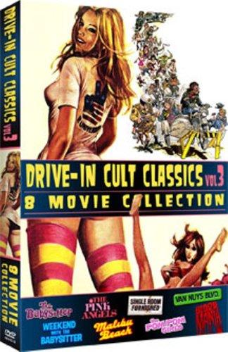 drive in cult classics dvd - 2