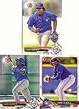 #2: Vladimir Guerrero Jr. Blue Jays Lot of 3 Baseball Cards: 2017 Bowman Prospects, 2017 Bowman Draft, and 2018 Bowman Prospects