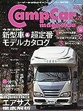 キャンプカーマガジン vol.73 2019年 04 月号 [雑誌]: Jimnyplus(ジムニープラス) 増刊