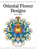 img - for Oriental Flower Designs (Design Source Books) book / textbook / text book