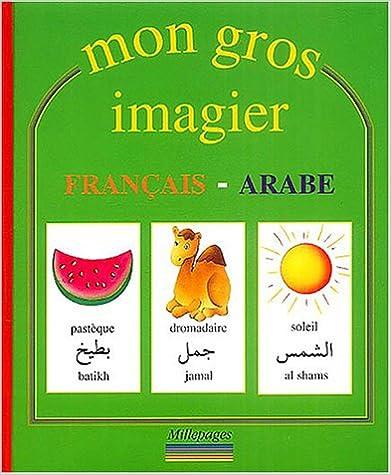 Livre gratuits Mon gros imagier français-arabe epub, pdf