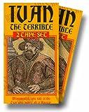Ivan the Terrible [VHS]