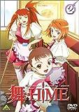 舞HiME vol.2