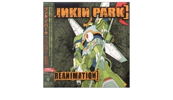 Reanimation +1