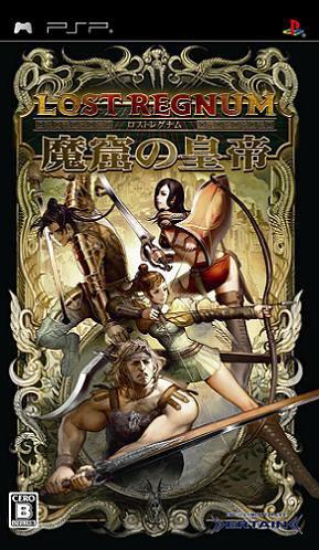 Lost Regnum: Makutsu no Koutei [Japan Import]