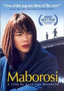 Maborosi (Widescreen) [Import]