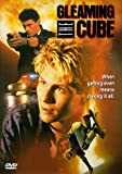 Gleaming the Cube DVD
