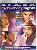 My Blueberry Nights (The Miriam Collection)