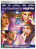 My Blueberry Nights poster thumbnail