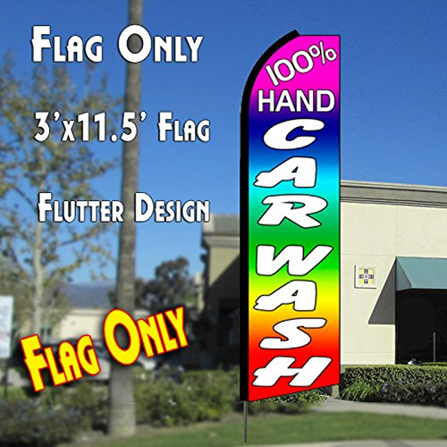 New 100% HAND CAR WASH (Multi-colored) Flutter Feather Banner Flag (11.5 x 3 Feet)