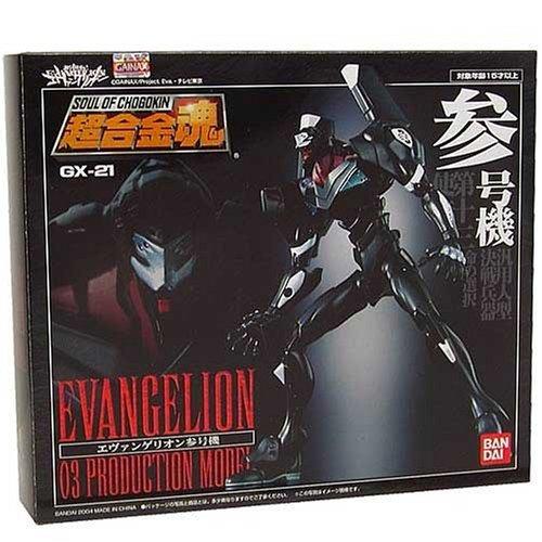 - Soul of Chogokin GX-21 Neon Genesis Evangelion Black Eva 03 Die Cast Action Figure