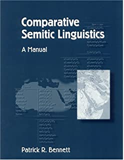 A brief introduction to the semitic languages gorgias handbooks comparative semitic linguistics a manual fandeluxe Images